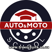 "Автошкола ""Auto&Moto school"""